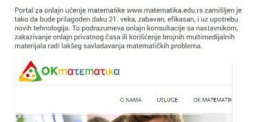 Sistem naprednog učenja matematike