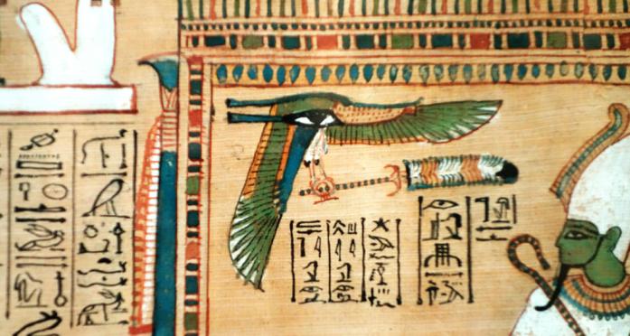 stari egipat horus