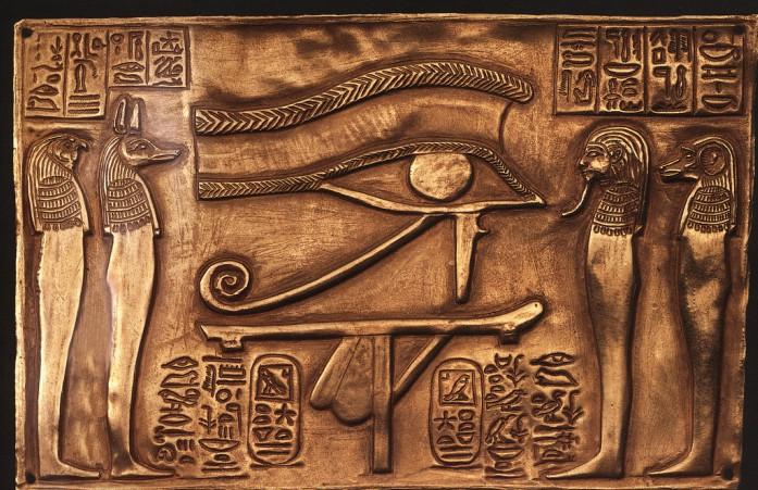 stari egipat matematika